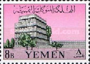 [Yemeni Buildings, type DT]