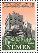 [Yemeni Buildings, type DU]