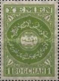 [Arabic Scripture, type E1]