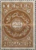 [Arabic Scripture, type E2]