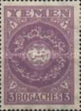 [Arabic Scripture, type E3]