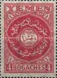 [Arabic Scripture, type E4]
