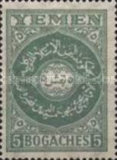 [Arabic Scripture, type E5]