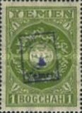 [Issues of 1931 Surcharged, type E6]