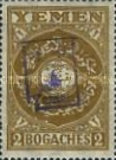 [Issues of 1931 Surcharged, Typ E7]