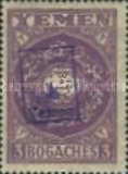 [Issues of 1931 Surcharged, Typ E8]