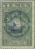 [Issues of 1931 Surcharged, type E9]