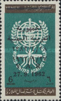 [Issues of 1962 Overprinted