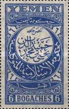 [Arabic Scripture, type F]