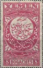 [Arabic Scripture, type F1]