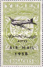 [Airmail - Issues of 1931 Overprinted With Airplane and