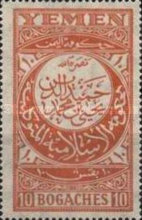 [Arabic Scripture, type F2]