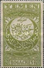 [Arabic Scripture, type F3]