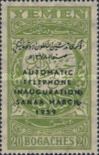 [Inauguration of Automatic Telephone, Sana'a - Issues of 1931 Overprinted