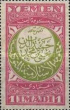 [Arabic Scripture, type G]