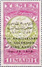 [The 11th Anniversary of Accession of King Ahmed, Typ G2]