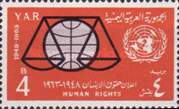 [The 15th Anniversary of Declaration of Human Rights, type GR]