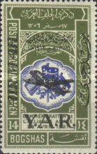 [Airmail - The 1st Anniversary of the Revolution - Issues of 1939 Overprinted