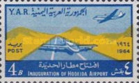 [Inauguration of Hodeida Airport, Typ HP]