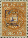 [Issue of 1931 Surcharged, type I]