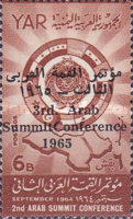 [The 3rd Arab Summit Conference - Issues of 1964 Overprinted