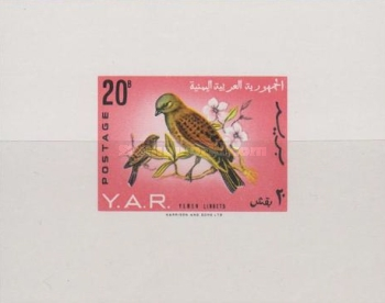 [Prevention of Cruelty to Animals - Issues of 1965 Overprinted