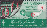 [Burning of Algiers Library, type JQ]