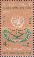 [The 20th Anniversary of United Nations - International Co-operation Year, type JT]