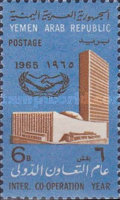 [The 20th Anniversary of United Nations - International Co-operation Year, type JU]