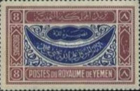 [Ornaments, type K1]