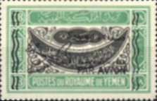 [Airmail - Flight of the Prince Saif Al Islam Abdullah of Sana'a to the UN in New York, type K11]