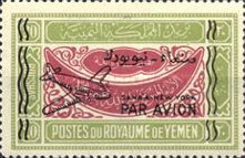 [Airmail - Flight of the Prince Saif Al Islam Abdullah of Sana'a to the UN in New York, type K12]