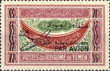 [Airmail - Flight of the Prince Saif Al Islam Abdullah of Sana'a to the UN in New York, type K13]
