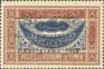 [The 40th Anniversary of Stamps in Yemen - Issues of 1940 Overprinted, Typ K18]