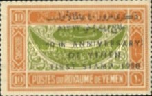 [The 40th Anniversary of Stamps in Yemen - Issues of 1940 Overprinted, Typ K19]