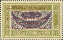 [The 40th Anniversary of Stamps in Yemen - Issues of 1940 Overprinted, Typ K20]