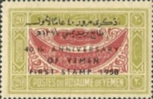 [The 40th Anniversary of Stamps in Yemen - Issues of 1940 Overprinted, Typ K22]