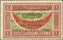 [The 40th Anniversary of Stamps in Yemen - Issues of 1940 Overprinted, Typ K23]