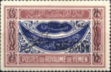 [Airmail - Flight of the Prince Saif Al Islam Abdullah of Sana'a to the UN in New York, type K8]