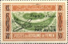 [Airmail - Flight of the Prince Saif Al Islam Abdullah of Sana'a to the UN in New York, type K9]