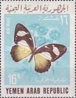 [Airmail - Butterflies, type LY]