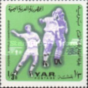 [Football World Cup - England, type MM]