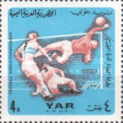 [Airmail - Football World Cup - England, type MO]