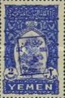 [Issues of 1947-1958 Surcharged, Typ O5]