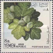 [Airmail - Fruits, type OF1]
