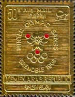 [Airmail - Winter Olympic Games 1968 - Grenoble, France, type PP]