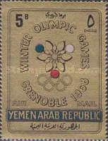 [Airmail - Winter Olympic Games 1968 - Grenoble, France, type PQ]
