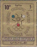 [Airmail - Winter Olympic Games 1968 - Grenoble, France, type PQ1]