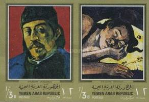 [Paintings by Paul Gauguin - Gold Frame, type QB1]