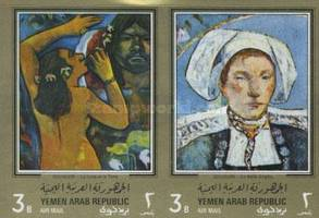 [Airmail - Paintings by Paul Gauguin - Gold Frame, Typ QF1]